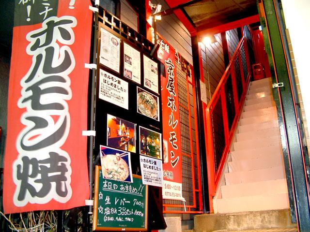 にぎやかな雰囲気の入口から階段を上がって2階がお店です。